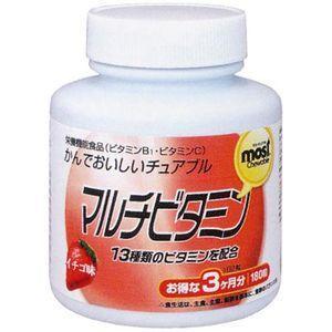 オリヒロ MOSTチュアブル マルチビタミン イチゴ味 180粒|taisyou