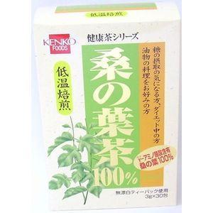桑の葉茶100%|taisyou