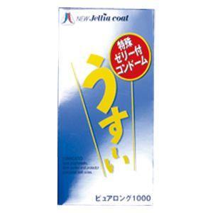 うす〜いピュアロング1000 ジェクス コンドーム|taisyou