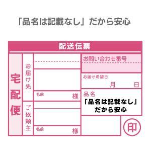 iX イクス 0.02 Lサイズ 1000A 6個入 ジェクス コンドーム|taisyou|04