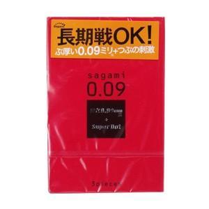 サガミオリジナル 0.09ドット(スーパードット)3個入り コンドーム|taisyou