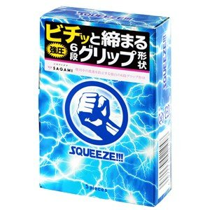 サガミ SQUEEZE(スクイーズ)6段グリップ形状コンドーム 5個入|taisyou