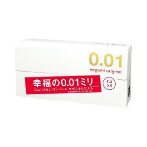 世界最薄コンドーム サガミオリジナル 0.01mm 5個入り コンドーム