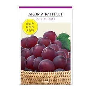 入浴剤 アロマバスケット ジューシーグレープの香り 10包|taisyou