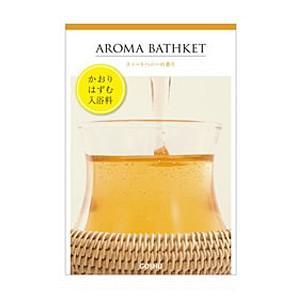 入浴剤 アロマバスケット スィートハニーの香り 10包|taisyou