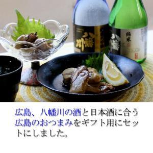 牡蠣のおつまみと日本酒飲み比べ2本セット( 広島 ギフト ) taitai 02