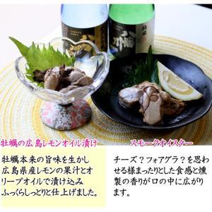 牡蠣のおつまみと日本酒飲み比べ2本セット( 広島 ギフト ) taitai 04