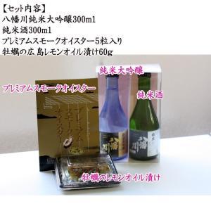 牡蠣のおつまみと日本酒飲み比べ2本セット( 広島 ギフト ) taitai 05