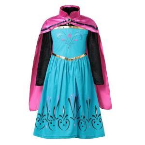 アナ雪 エルサ風 ドレス 子供 コスプレ 長袖 マント付 戴冠式 衣装 仮装