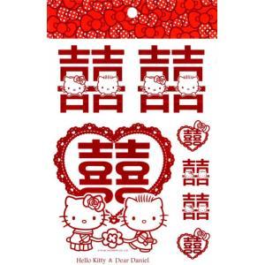 人気のダブルハピネスシール 字の中にもキティとダニエルが....可愛いですね   【サイズ】: ハ...
