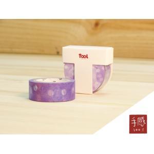 TooL マスキングテープ 18mm Hand100%-Impression