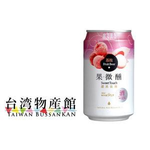 台湾ライチビール|taiwanbussankan