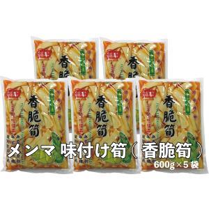 メンマ 味付け筍 龍宏香脆筍 5袋送料無料 漬物 台湾定番おみやげ おつまみ taiwanbussankan