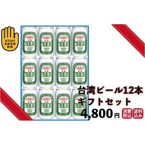台湾ビール12本 ギフト送料無料 ギフト taiwanbussankan