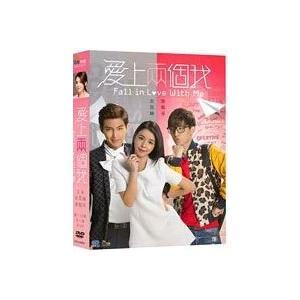 炎亞綸(アーロン)李毓芬(リー・ユーフェン)主演台湾ドラマ「愛上兩個我」( 恋にオチて 俺xオレ)5DVD(台湾版・全21話)