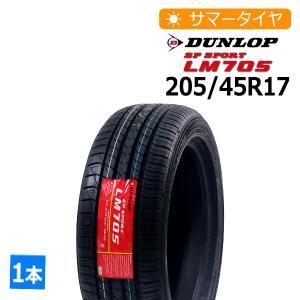 205/45R17 ダンロップ SP SPORT LM705 4本総額31,200円 タイヤ サマー...