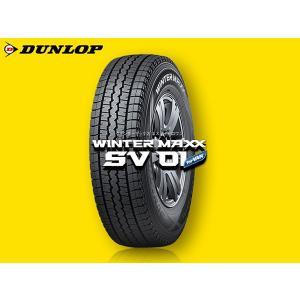 DUNLOP WINTER MAXX SV01 145R12 6PR