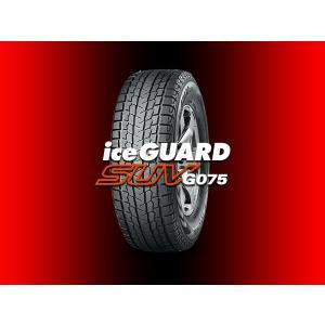 YOKOHAMA iceGUARD SUV G075 245...