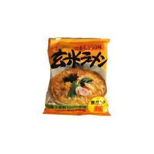 玄米ラーメン(HZ)