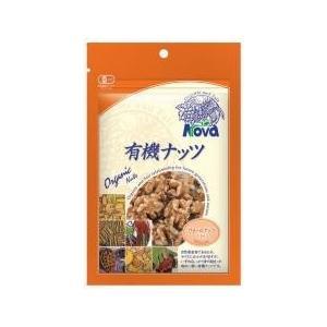 ■【ムソー】(ノヴァ)有機栽培・ウォールナッツ80g