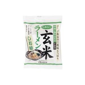 ●【オーサワ】ヘルシー玄米ラーメン(しお味)112g(うち麺...