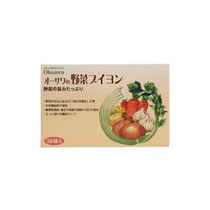 ●【オーサワ】オーサワの野菜ブイヨン (徳用)     5g×30包