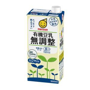 【ケース販売】 ●【オーサワ】有機豆乳無調整1L ×6本 (OS6190)