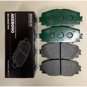 プロボックス・サクシード プロシリーズフロントディスクパット AX−714K 自動車部品 ブレーキ部品|taiyobrake