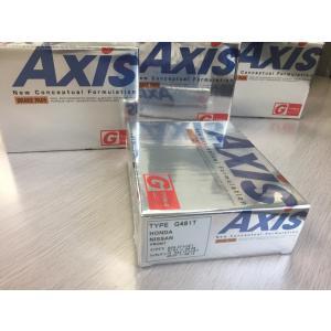 アクシスディスクブレーキパッド G−481T ブレンボ 自動車部品 ブレーキ部品|taiyobrake
