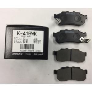 ホンダN-BOX・N-ONE・ライフ・アクティ K4(ケイヨン)ディスクブレーキパッド アケボノブレーキ 自動車部品 ブレーキ部品|taiyobrake