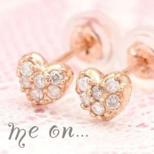 【me on...】贅沢カワイイ! ハートのプチパヴェ☆K10ピンクゴールド(PG)ぷっくりハートのダイヤモンドパヴェピアス|taiyodo