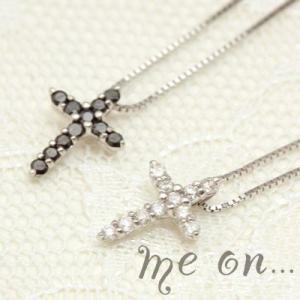 【me on...】K10ホワイトゴールド不滅のシンプルクールな十字架アクセサリー・高貴の黒・無垢の白・ブラックダイヤモンド&ダイヤモンド・クロスネックレス|taiyodo