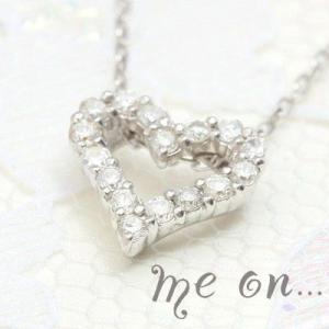 【me on...】贈り物の定番大人気!18金(18K)ホワイトゴールド・フルラインオープンハートダイヤモンドネックレス|taiyodo