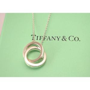 ティファニー Tiffany&Co. 1837インターロッキングサークルペンダントネックレス|taiyodo
