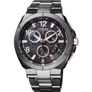 CITIZEN シチズン 腕時計 ATTESA アテッサ Eco-Drive エコ・ドライブ 電波時計 ダイレクトフライト 数量限定 BY0045-66E メンズ|taiyodo
