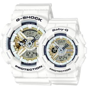 G-SHOCK ジーショック 腕時計 Baby-G G PRESENTSラバーズコレクション2016 ホワイトLOV-16A-7AJR ペアウォッチ taiyodo
