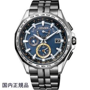 CITIZEN シチズン 腕時計 ATTESA アテッサ30周年記念限定 ダブルダイレクトフライト  Eco-Drive エコドライブ 電波 AT9105-58L メンズ|taiyodo