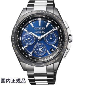 CITIZEN シチズン 腕時計 ATTESA アテッサ30周年記念限定 エコ・ドライブGPS衛星電波時計 F900 Eco-Drive エコドライブ CC9065-56L メンズ|taiyodo