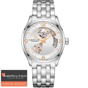 HAMILTON ハミルトン 腕時計 Jazzmaster Open Heart Auto ジャズマスターオープンハ ート42mm 自動巻 H32705151 国内正規品 メンズ|taiyodo