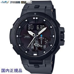 カシオ PROTREK プロトレック 腕時計 スマートアクセス マルチバンド6ソーラー電波 PRW-7000-8JF 国内正規品|taiyodo