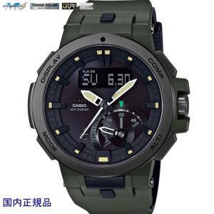 カシオ PROTREK プロトレック 腕時計 スマートアクセス マルチバンド6ソーラー電波  PRW-7000-3JF 国内正規品|taiyodo