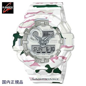 G-SHOCK ジーショック 腕時計 アナデジ 35周年記念スペシャル G-SHOCK×SANKUANZ コラボ GA-700SKZ-7AJR メンズウォッチ 国内正規品|taiyodo