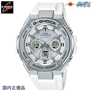 G-SHOCK ジーショック 腕時計 Gスチール電波ソーラー世界6局ウォッチ GST-W310-7AJF メンズ 国内正規品|taiyodo