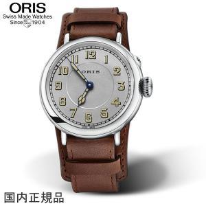 ORIS オリス 腕時計 ビッグ クラウン1917 リミテッドエディション 限定 メンズ ウォッチ ...