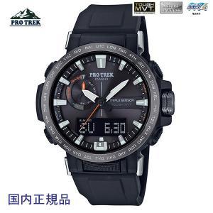 カシオ PROTREK プロトレック 腕時計 ...の関連商品2