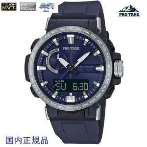 カシオ PROTREK プロトレック 腕時計 クライマーライン スマートアクセス マル チバンド6ソ...