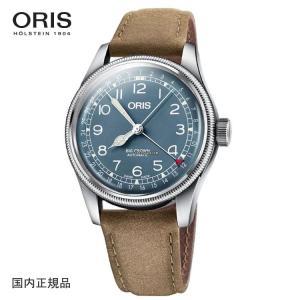 ORIS オリス ビッグクラウン 腕時計 BIG CROWN ポインターデイト メンズウォッチ 40...