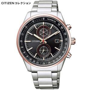 CITIZEN シチズン 腕時計 コレクション ブレイブブロッサムズ限定 Eco-Drive エコ・...