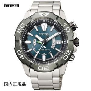 CITIZEN シチズン 腕時計 プロマスター エコドライブ電波時計 MARINEシリーズ ダイバー...