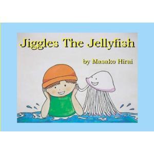 Jiggles The Jellyfish(平井雅子・著/英語版)A5/30頁|taiyoshobo